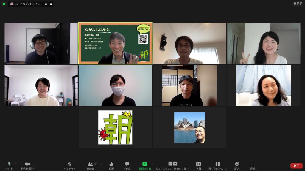 セミナー写真 朝活@富山様『ブログには型がある?スラスラ書けて集客できる書き方講座』 2020.10.10