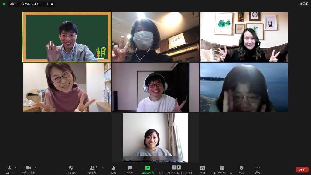 セミナー写真 朝活@富山様『ブログには型がある?スラスラ書けて集客できる書き方講座』 2020.11.8