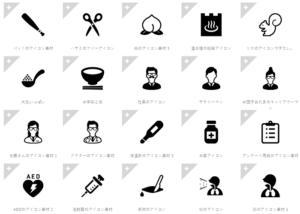 design_icon03