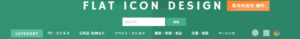 design_icon05