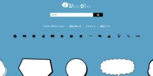 design_fukidasi02