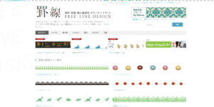 design_line01